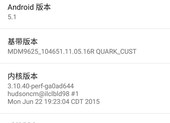 Screenshot_2015-07-10-03-56-16.png