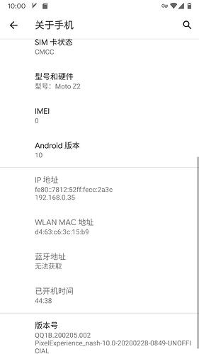 Screenshot_20200308-100025