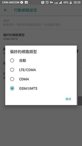 Screenshot_20190501-202541