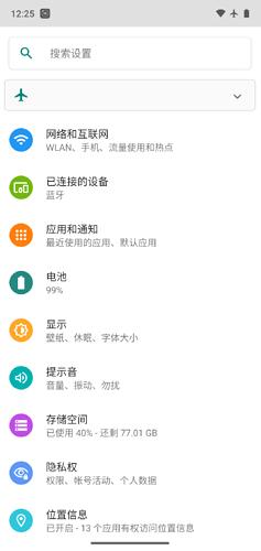 Screenshot_20200211-122510