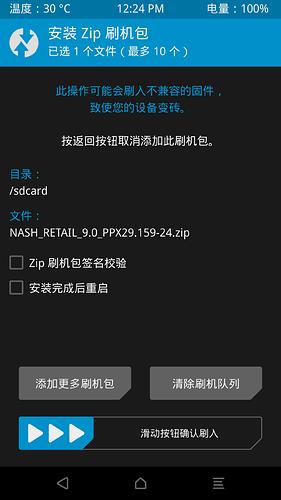 Screenshot_2021-02-24-12-24-54