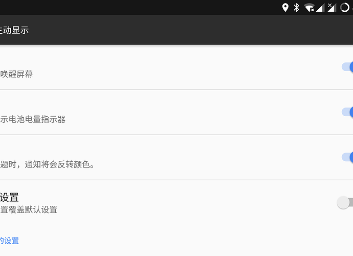 Screenshot_20170816-160613.png