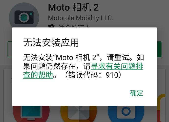 Screenshot_2018-11-16-14-57-27.jpg