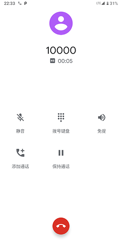 Screenshot_20181229-223304
