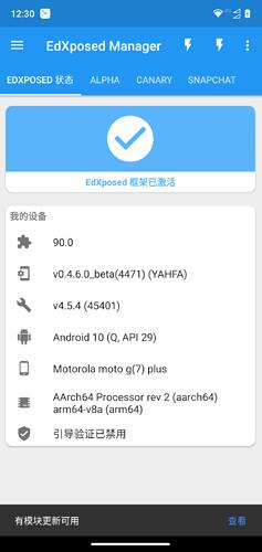Screenshot_20200211-123045