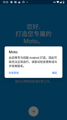 Screenshot_20200308-121230