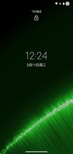 Screenshot_20200211-122418