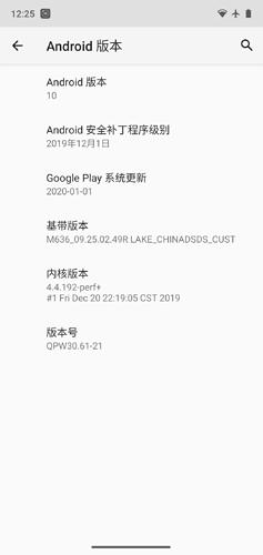 Screenshot_20200211-122502