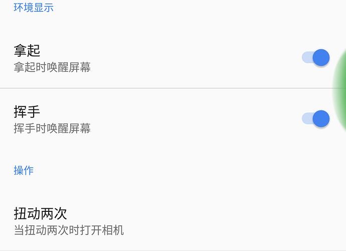 Screenshot_20170816-160729.png