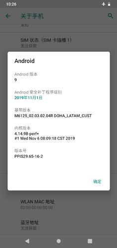 Screenshot_20201220-102637