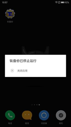 Screenshot_2019-02-04-10-57-51-1806771124