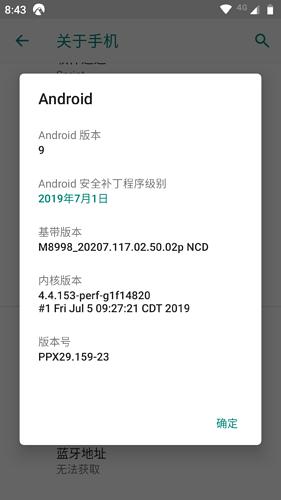 Screenshot_20190923-084301