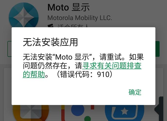 Screenshot_2018-11-16-14-57-43.jpg