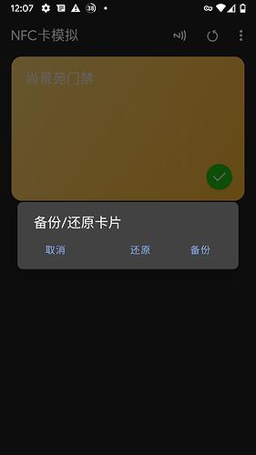 Screenshot_20200308-120716