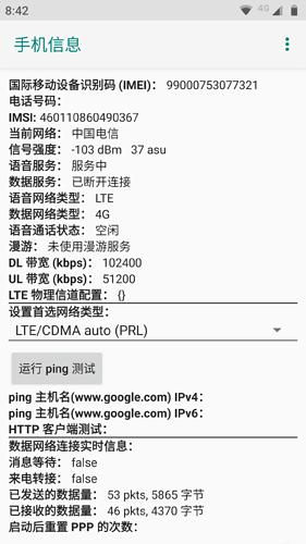 Screenshot_20190923-084219