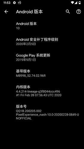 Screenshot_20200308-115353
