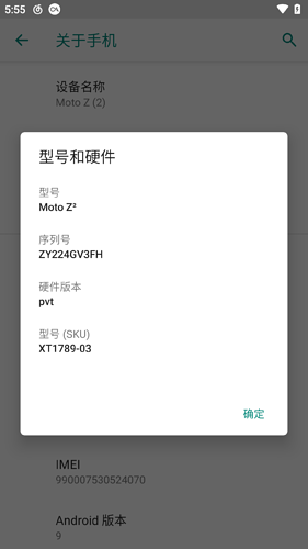 Screenshot_20190731-175529
