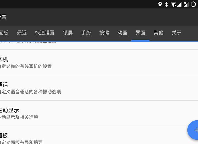 Screenshot_20170816-160623.png