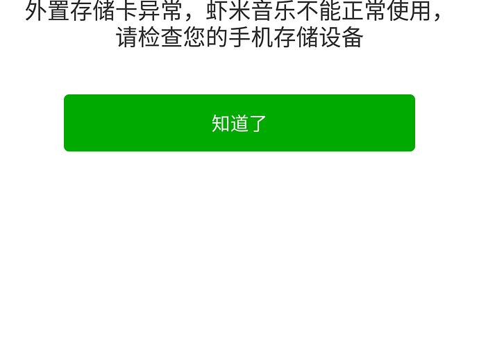 微信图片_20180601092710.png