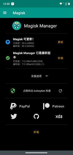 Screenshot_20200211-1230281