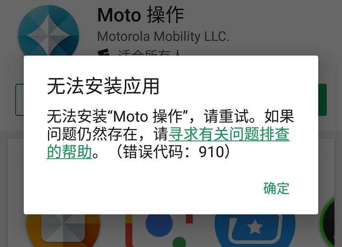 Screenshot_2018-11-16-14-55-12.jpg