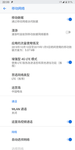 Screenshot_20181229-223317