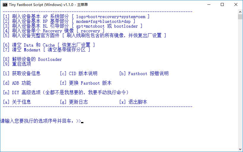 tfs-1.1.0.jpg