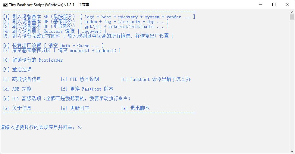 screenshot_2019-08-05_21-32-20